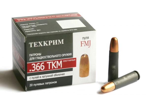Оружие под патрон 366 ТКМ