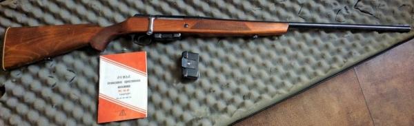 ружье мц 20 01
