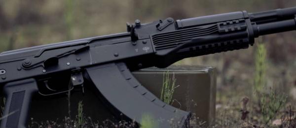 Kalashnikov TG2