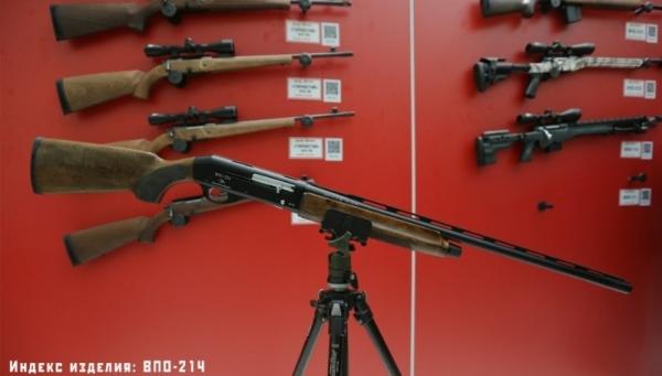 Обсуждение выставки Arms&Hunting 2018! Тема обновляется | Молот-Оружие