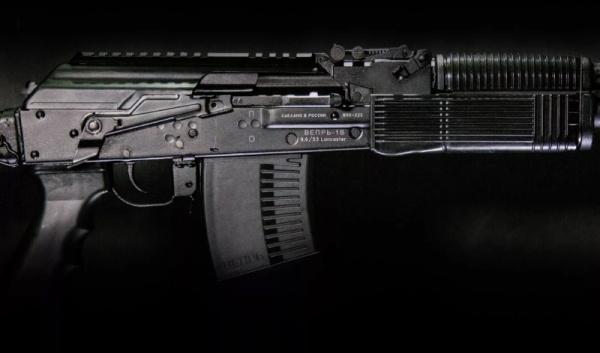 ВПО 222 Вепрь-1В Ланкастер ружье гладкоствольное - характеристики, фото