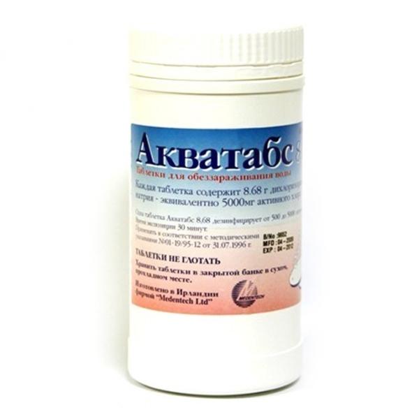 таблетки акватабс