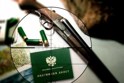 Нужна ли лицензия на охоту