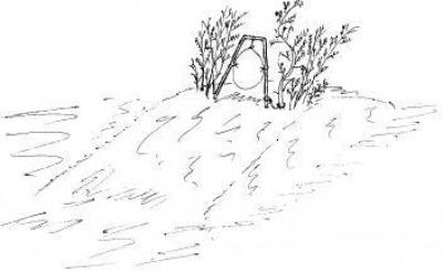 Ловушка на куропатку
