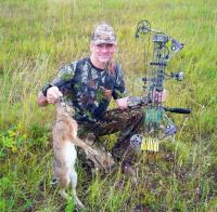 Охота с луком на зайца, медведя, бобра, кабана: какой охотничий лук выбрать